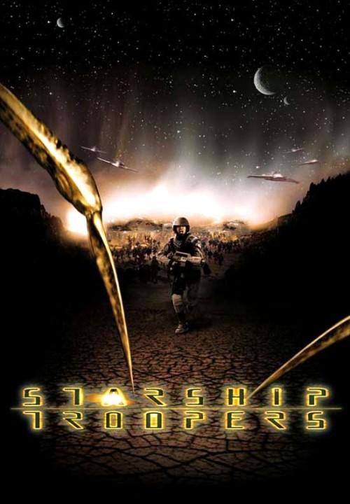 烂片《星河战队3》 - sololau - 无知者无畏