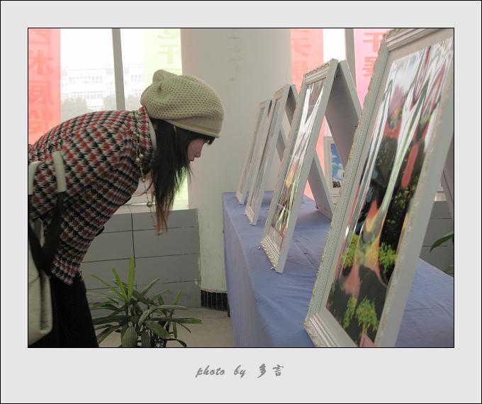 [原]观影展(6P) - 多言 - 我色我乐 我言我心