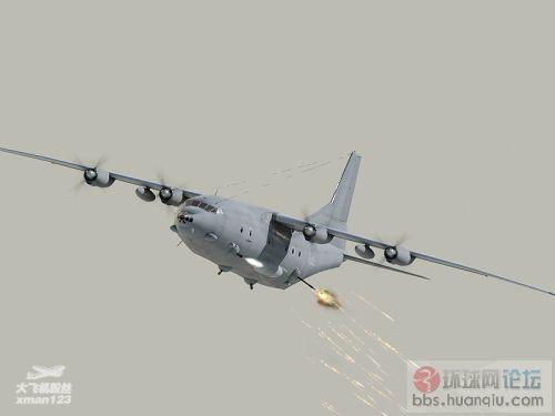 """隐身垂直起降飞机或空间飞机的""""空中炮艇""""方案"""
