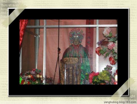 杭州人鲜知的皋亭山(半山)娘娘庙祭祀 - 杨柳 - 杨柳的博客