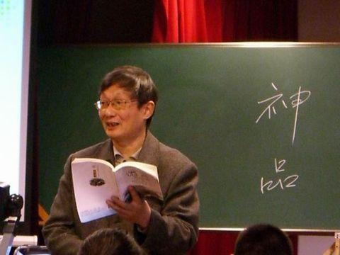 """听课随想(29):""""教什么""""还是比""""怎么教""""重要 - 王益民 - 王益民教育博客"""