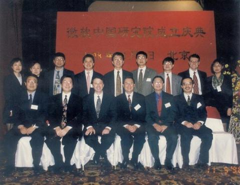 比尔盖茨的中国梦 - IT老记 - 华为的世界