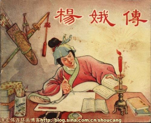 古代十大巾帼女英雄 - 风行者痴 - 精彩网购 酷爱淘宝