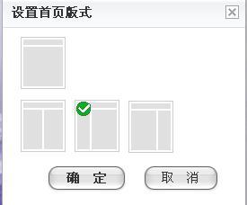 博客制作新手教程(新版全图解) - 广阔天地 - 中老年人学电脑博客