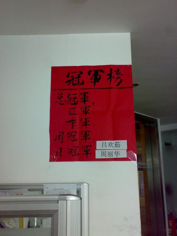 """缩影~要开学啦~ - miko1140 - """"BILLION""""嘚主人のhome"""
