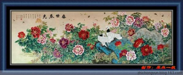 美麗的牡丹 - ttl1944 - 汝恆園地