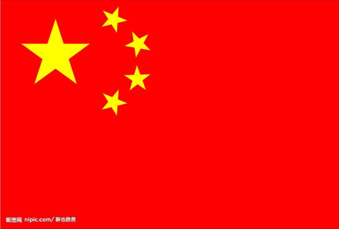 中国人再不认真看看,中国就要遭到灾难了!国人醒醒啊! (也不知是真是假) - 最爱ティォソ - 爺丶萬亼寵愛′