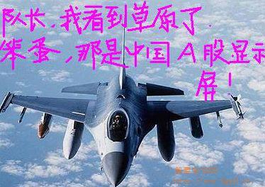 如何应对暴跌!(0811午评) - 张波 - 张波的博客