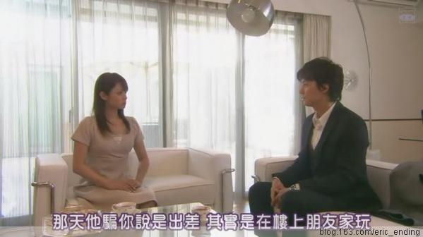 菅原跟离婚了