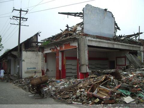 震后75天。。。都江堰聚源 - savagexy - Savagexy