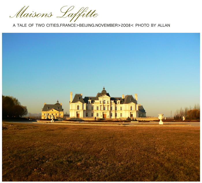 拉斐特城堡 - Allan -              瓦尔登湖的落叶