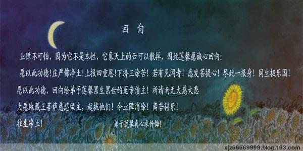 自勉(原创) - 莲馨 - 莲馨的博客