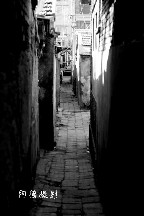 四十八:大、小喇叭胡同 - 阿德 - 图说北京(阿德摄影)BLOG