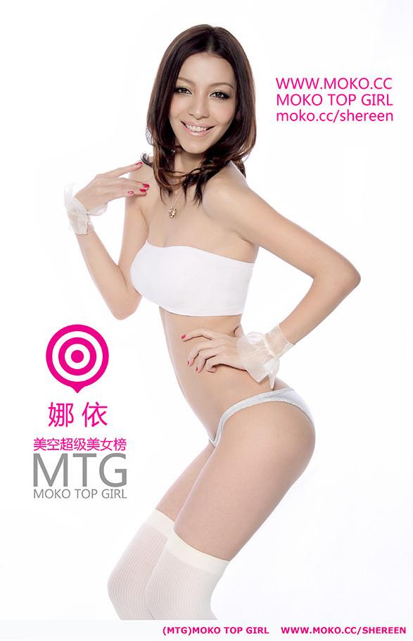 moko!美空 | moko.cc 超级美女榜