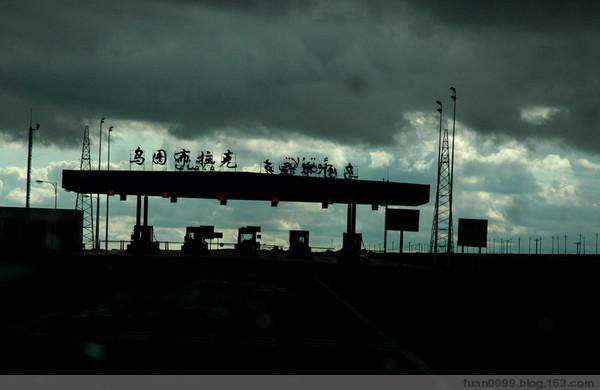 (原创)新疆行之- 克拉玛依 —风雨兼程 - 鱼笑九天 - 鱼笑九天