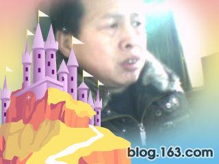海外词钞:越南词 - 轻舞飞扬008 - 轻舞飞扬008的博客