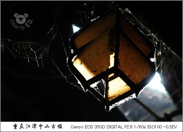 江津中山古镇风景篇 - cqsnowmouse - 雪鼠影像空间