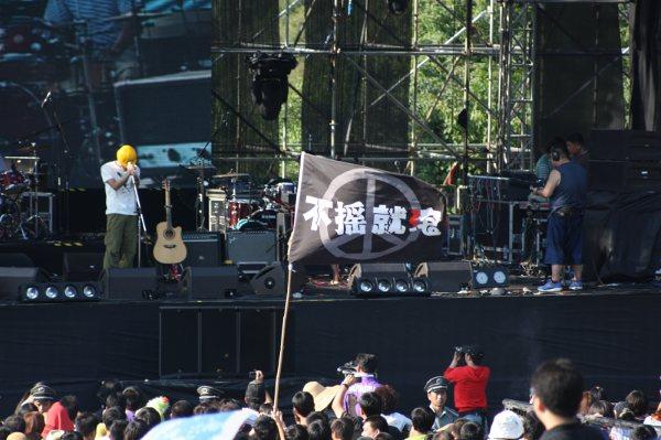 写在长城探戈坞森林音乐节 - tgxuzheng - 海河入海口的窝