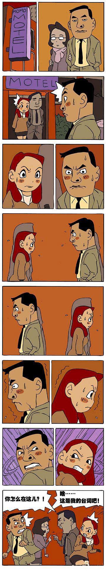 很囧的漫画 - 弗林特 - flint10000 的博客