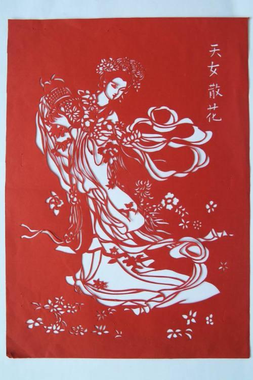 精品剪纸(一) - 竹子 - wangshujie.962 的博客