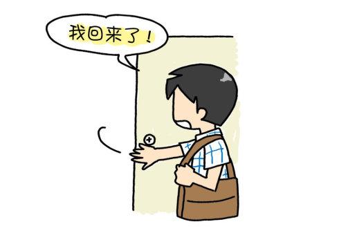 奖品的惊喜 - 小步 - 小步漫画日记