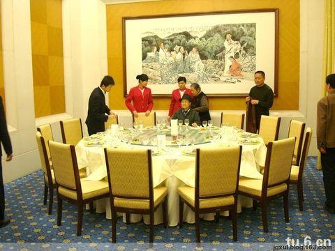 人民大会堂中南厅家庭年夜饭聚会,最最真实的国宴 - 白大侠 - 白大侠的博客