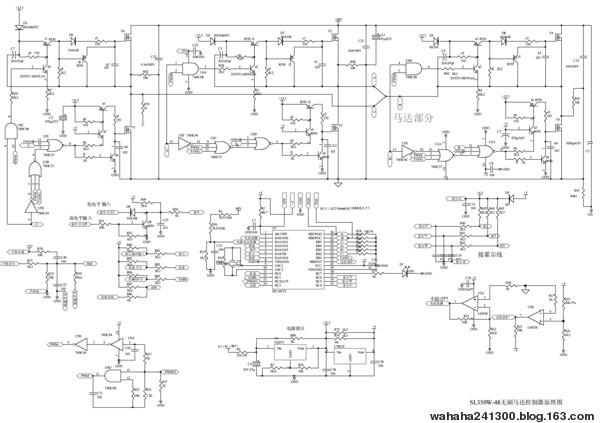 sl350w-48电动车无刷马达控制器硬件电路详解