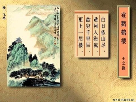 长卷诗词(六十首) - 叶木青 - 善待人生,宽待别人;阳光自己,温暖朋友