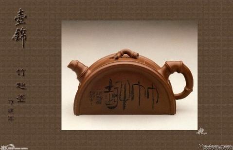 引用 引用 (茶具分享)茶韵飘香 - 心灵绿荫 - 欢腾的小河