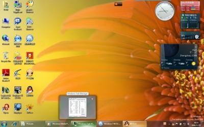 Windows 7Beta高速下载和中文语言包+破解激活包 - 老余 - 老余