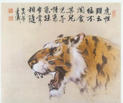 七律●虎 - 娄季初 - 娄季初诗词文集