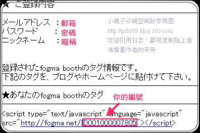 Fogma映画音乐播放器『正式版』 - ★小鏡子★ - §镜 空 间§