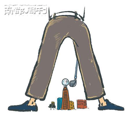 中国高校10大荒唐事件(图) - 躬耕南阳 - 躬耕南阳个人主页