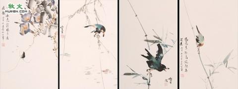 屏风裱画 - 格林浪人 博客
