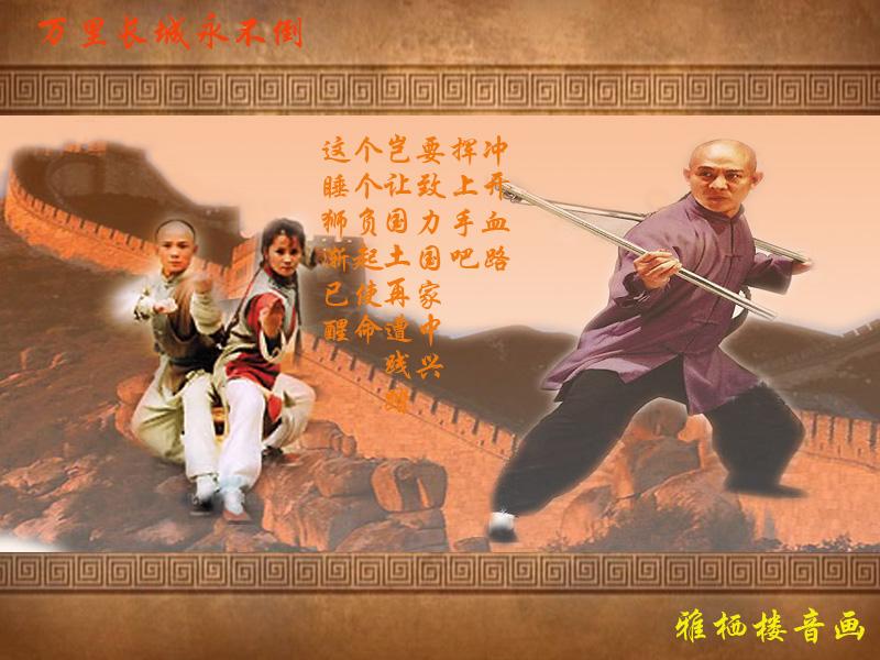 2017年07月20日 - 胡峰(国峰) - 剑指五洲,笔扫千军,气贯长虹,音绕乾坤