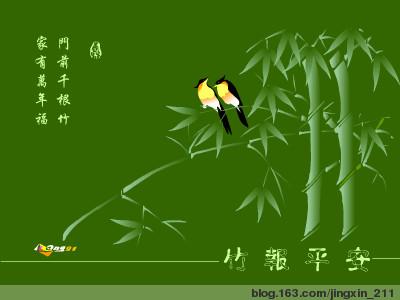 什么是爱情、婚姻、外遇、生活? - 飞虎 - 中国华坤企业教练--实践型管理行家