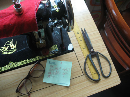 温暖 - hongqi.163blog - 另一个空间