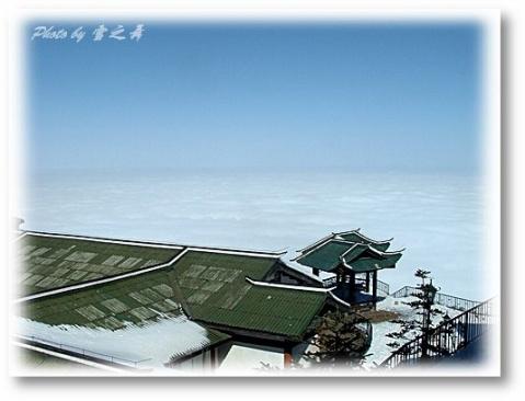 【原创】四川.峨眉山  - 雪之舞 - 雪儿的BLOG