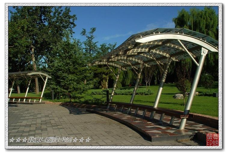【原创】北京玉渊潭公园 - 小友(saipangxie) - 赛螃蟹的家--小友摄影空间