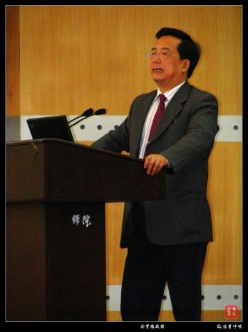 广外於贤德教授韩园评点奥运创意 - 浩骨峥嵘 - 德泽的祝福