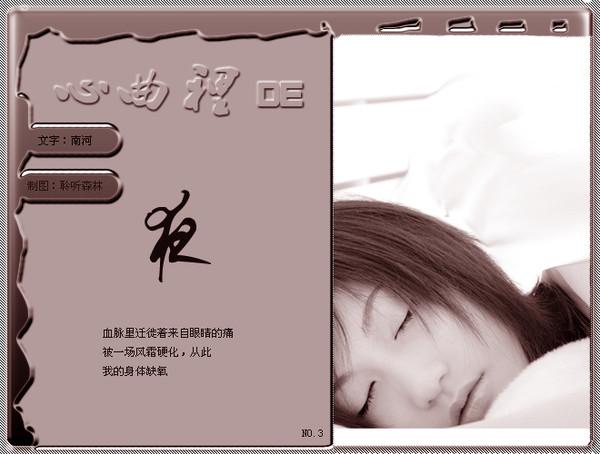 精美圖文欣賞72  - 唐老鴨(kenltx) - 唐老鴨(kenltx)的博客
