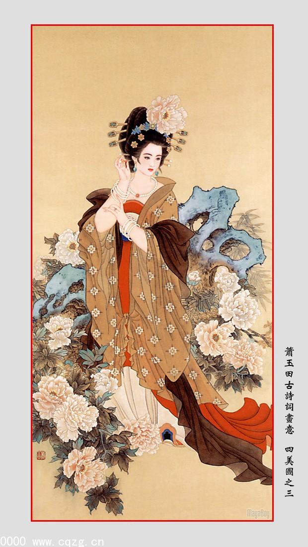 古典美女系列 - 阳光梦想 yg22.com