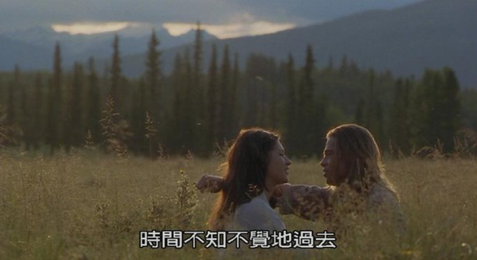 电影《秋日传奇》主题曲-无限的苍茫与空旷
