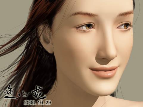 3D女孩 - 易锜 - 心语静听