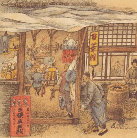 天桥茶馆各有不同 - 卤煮 - 過年好