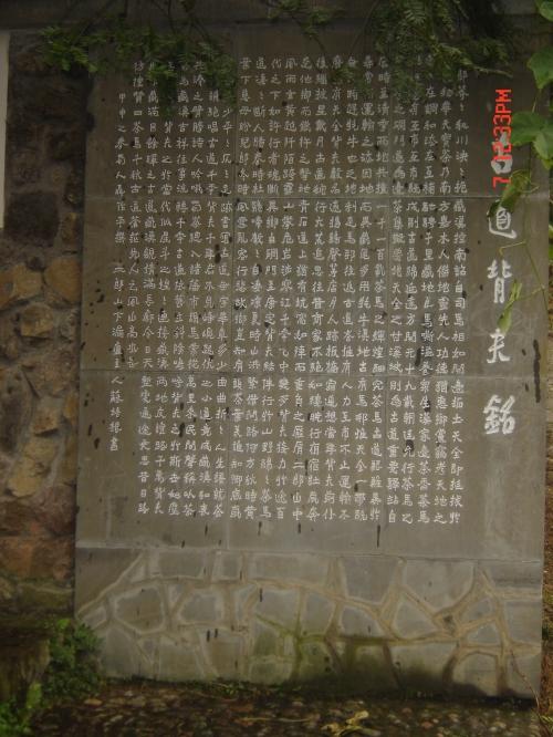 川藏茶马古道之天全游记(三) - 藏茶帝国 - 黑茶帝国的博客