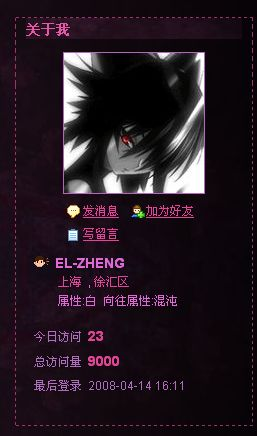 强烈推荐。。。 - EL-ZHENG - -        IN NEW YORK