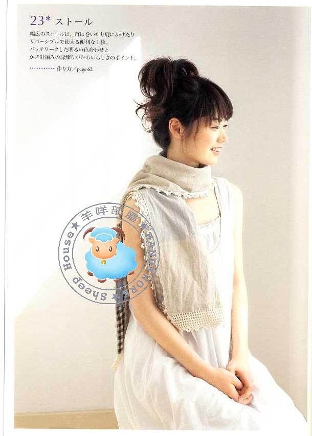 钩与布的结合 - 守护石 - shiguiyu0303的博客
