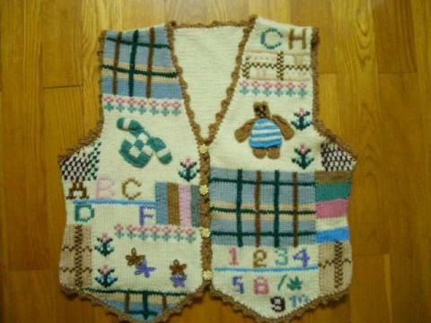 宝宝衣 - 金不换 - 金亿实木地板——正宗南美材