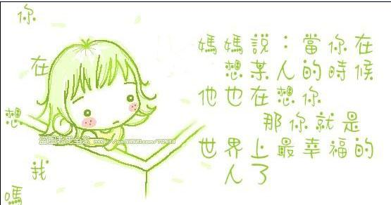 引用 爱无悔! - 13803171559love - 盘古书画院欢迎您